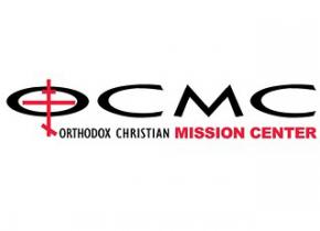 Orthodox Christian Mission Center logo